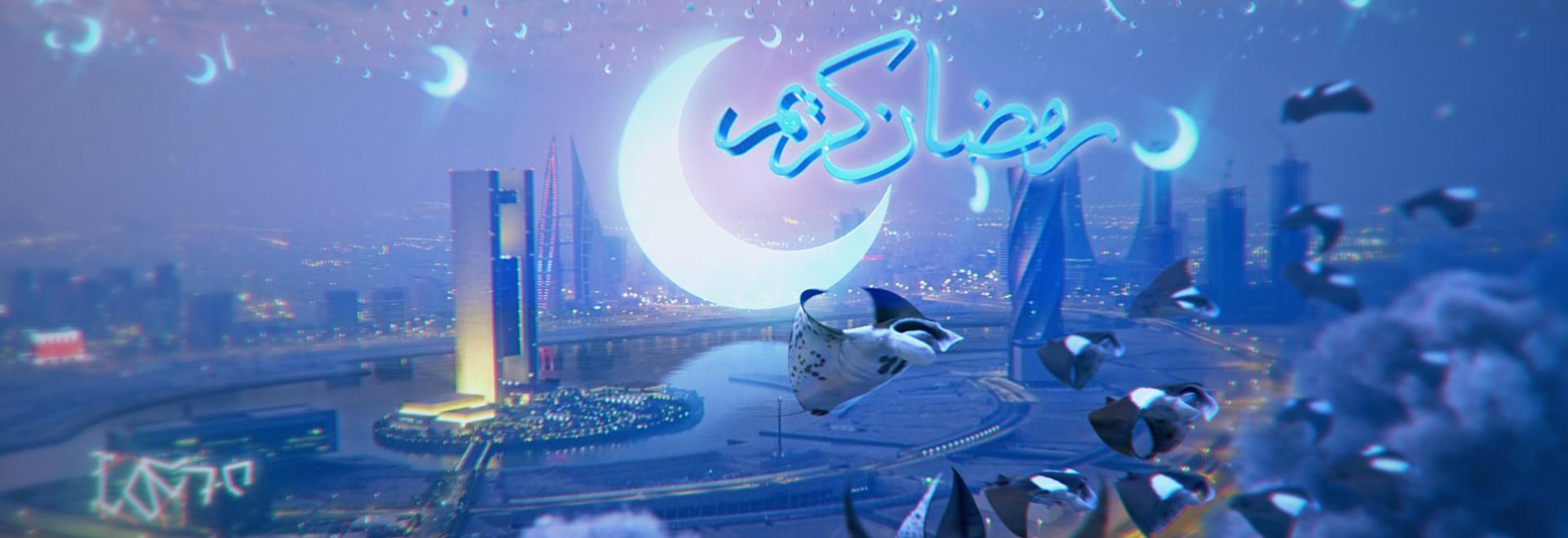 banner-ramadan-2016